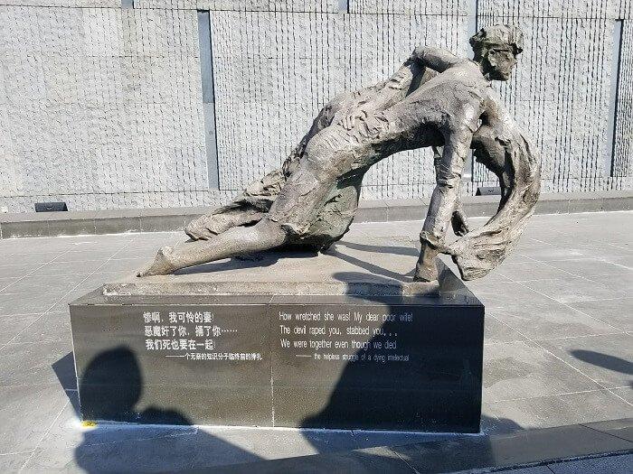Nanjing Massacre Memorial statue poem