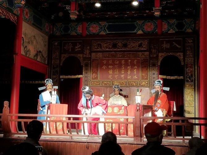 Nanjing Museum live Chinese opera